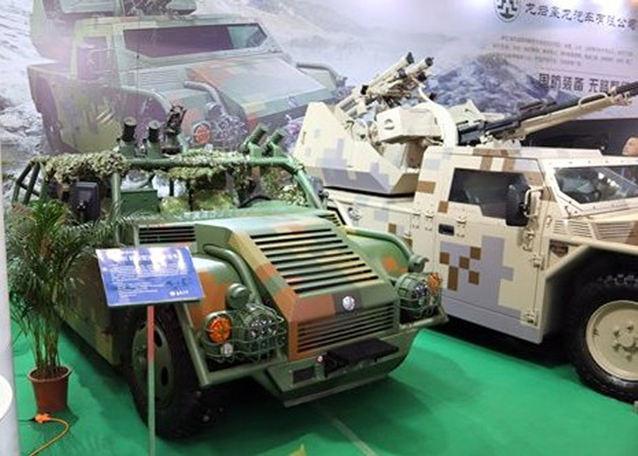 New Chinese airborne vehicle unveiled at technology fair in Fuzhou 2