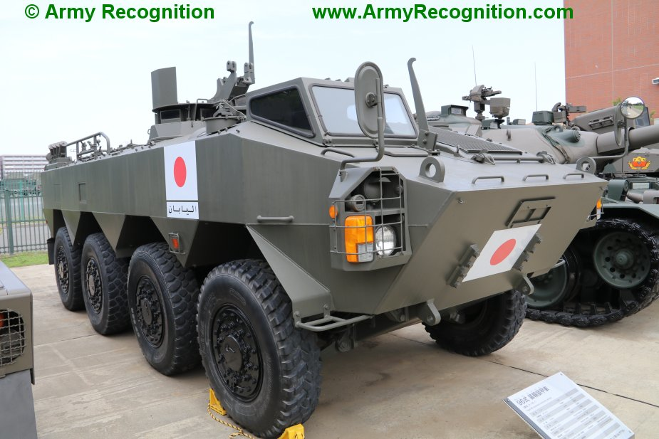 Three contenders for replacement of Japanese Type 96 APC 1