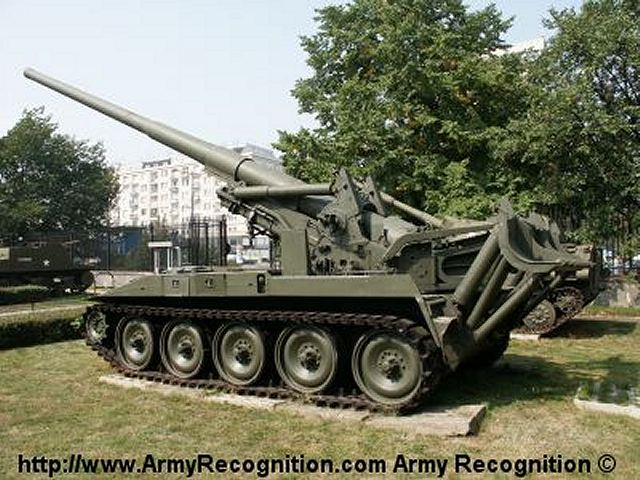 M107 Tracked Self Propelled Howitzer US Army United States
