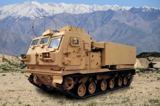 M270A1 MLRS Multiple Launch Rocket System technical data sheet specifications pictures video information description intelligence identification photos images information Lockheed Martin U.S. Army United States American defence industry military technology