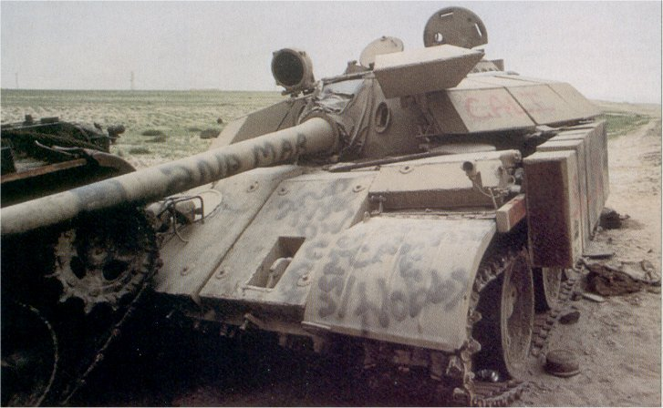 T-55 T55 with armour package Irakien Iraqi Description ...